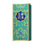 青海QSG-18轻手工酒盒125*100*290mm
